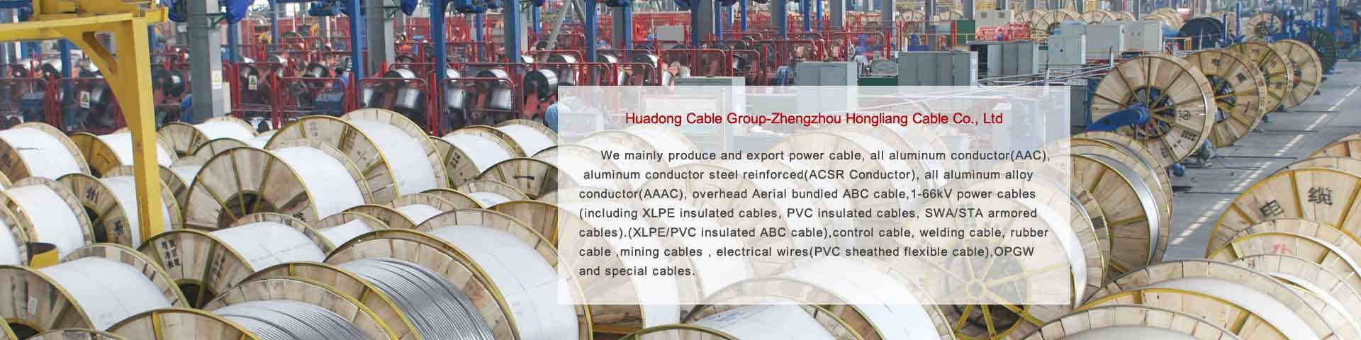 professional aerial bunched cables manufacturer